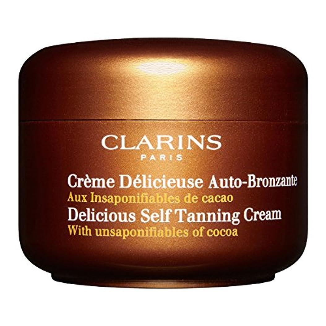 原始的なアドバンテージカバーClarins Delicious Self Tanning Cream 125ml [並行輸入品]