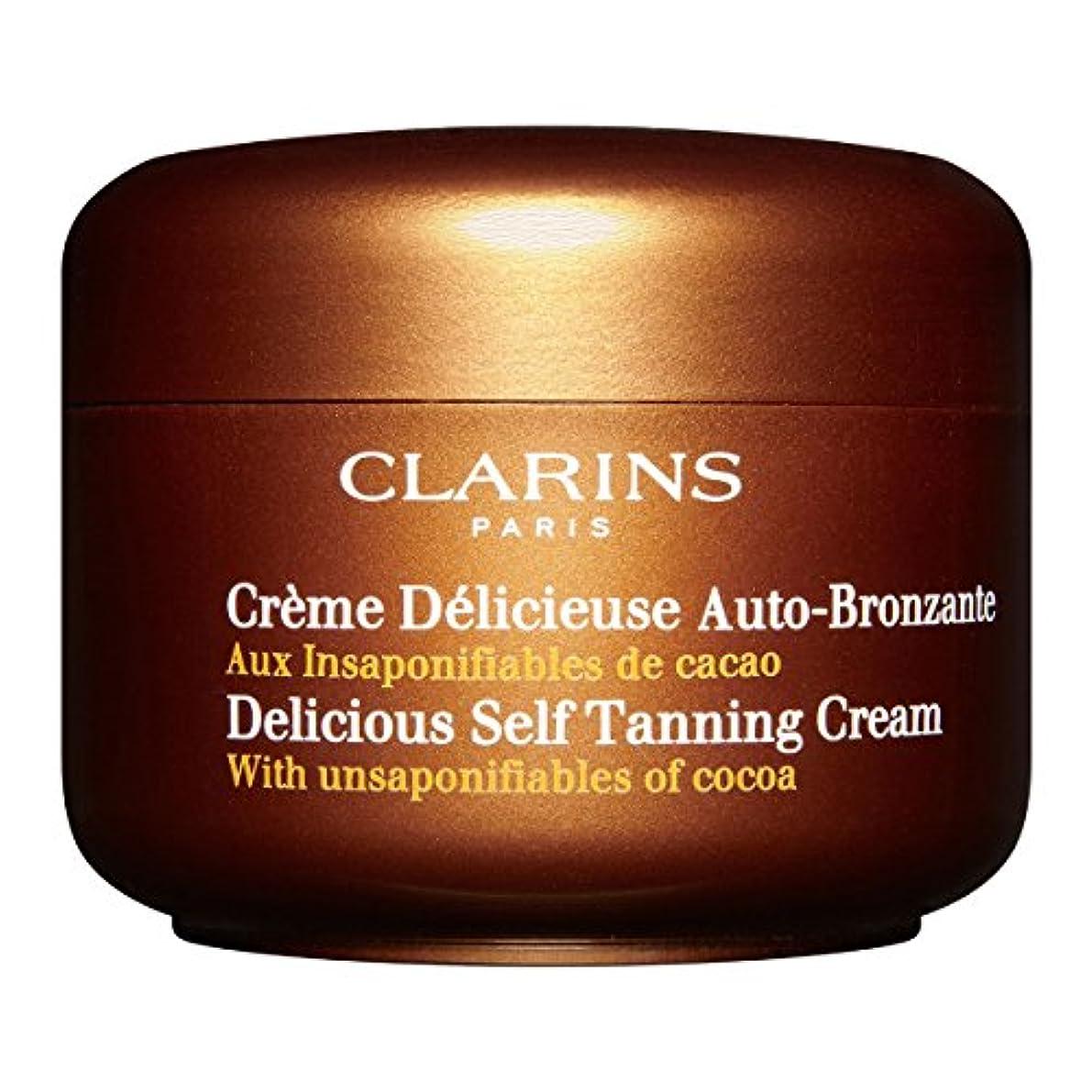 に付けるロビーバンドルClarins Delicious Self Tanning Cream 125ml [並行輸入品]