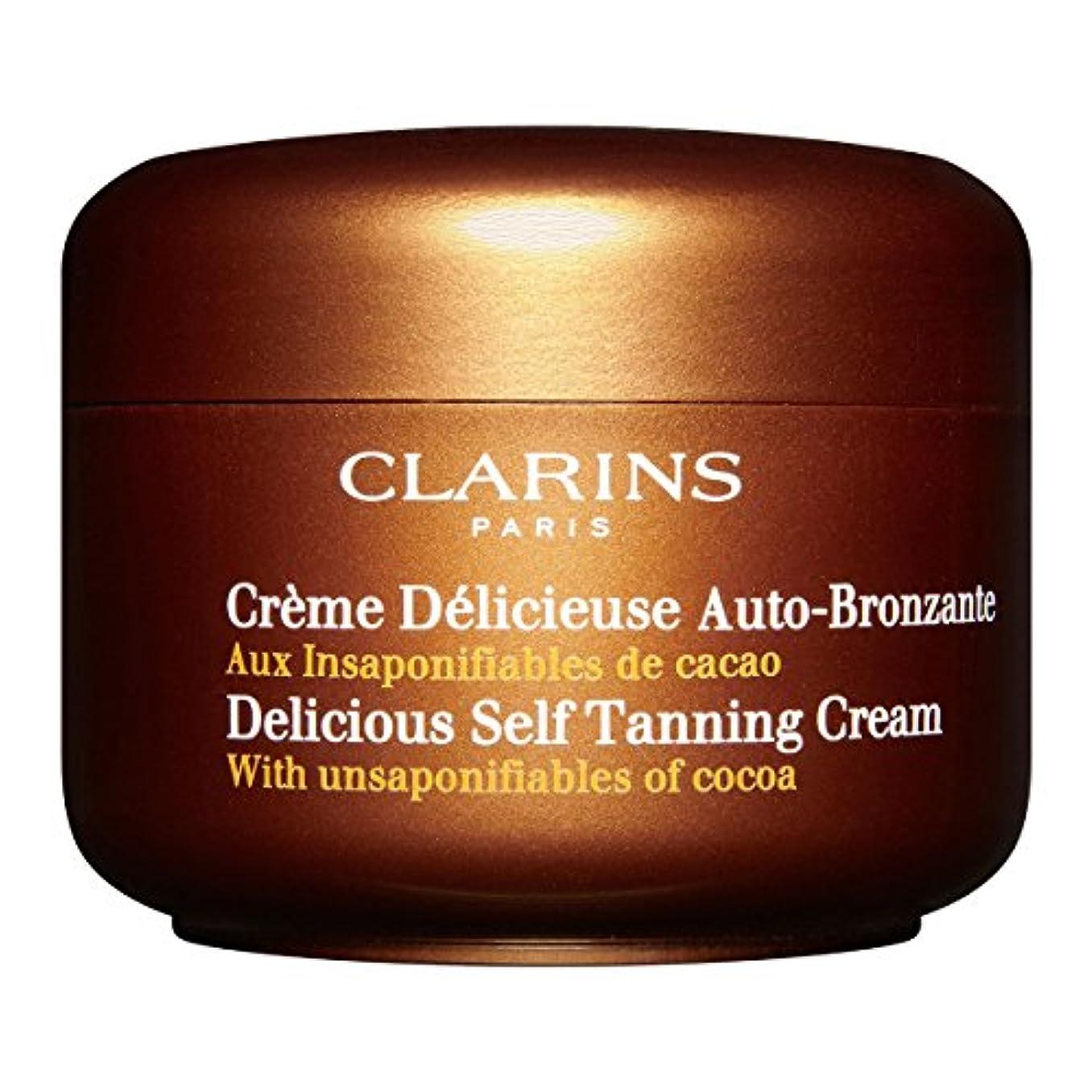 無傷地殻シーズンClarins Delicious Self Tanning Cream 125ml [並行輸入品]