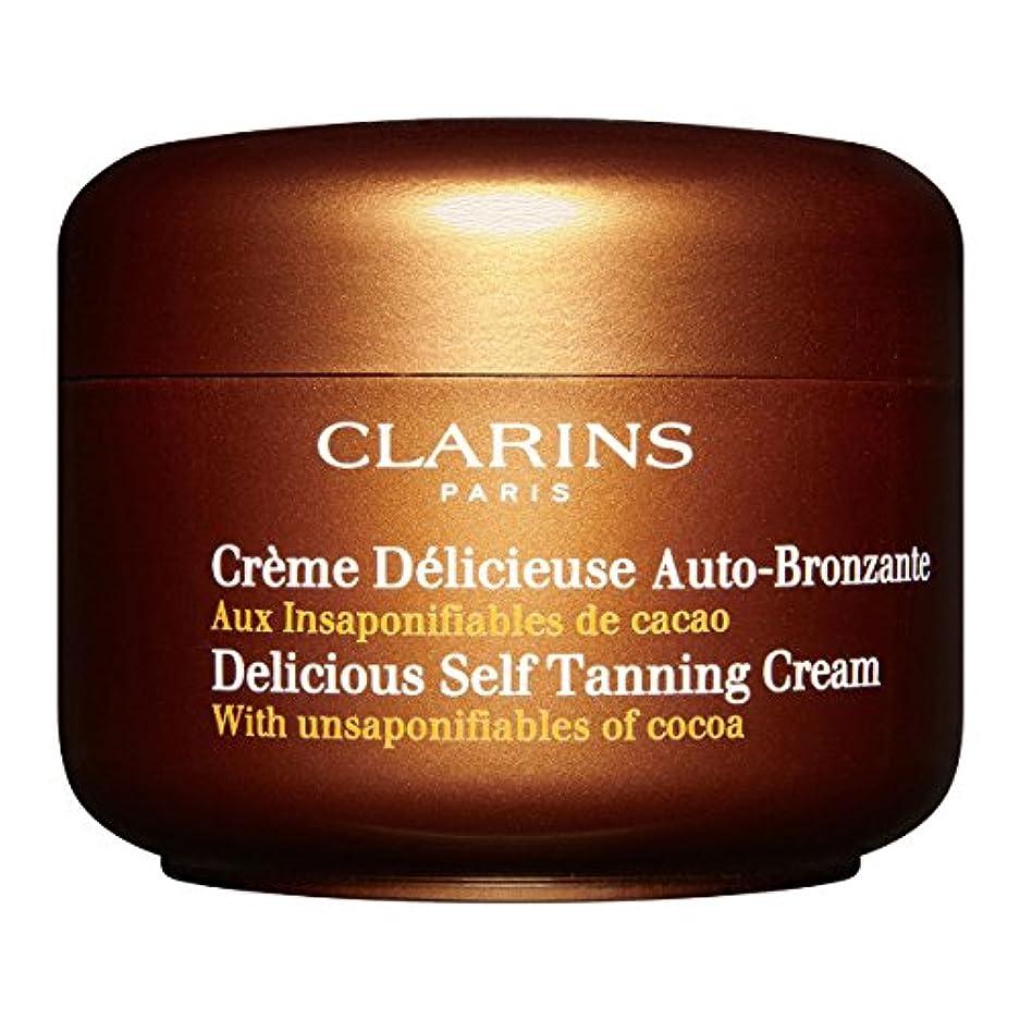 不機嫌セッティングダンスClarins Delicious Self Tanning Cream 125ml [並行輸入品]