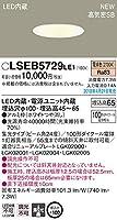 パナソニック(Panasonic) 浅型ダウンライト LSEB5729LE1 集光 調光不可 電球色