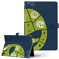 Lenovo TAB4 レノボ タブレット 手帳型 タブレットケース タブレットカバー カバー レザー ケース 手帳タイプ フリップ ダイアリー 二つ折り ユニーク ハロウィン キャラクター 007188