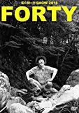佐久間一行SHOW2018「FORTY」(通常盤)[YRBN-91253][DVD] 製品画像