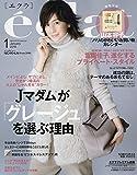 eclat(エクラ) 2019年 01 月号 [雑誌]