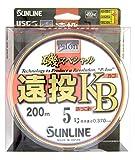 サンライン(SUNLINE) ライン 磯スペシャル 遠投 K.B. 200m 5号