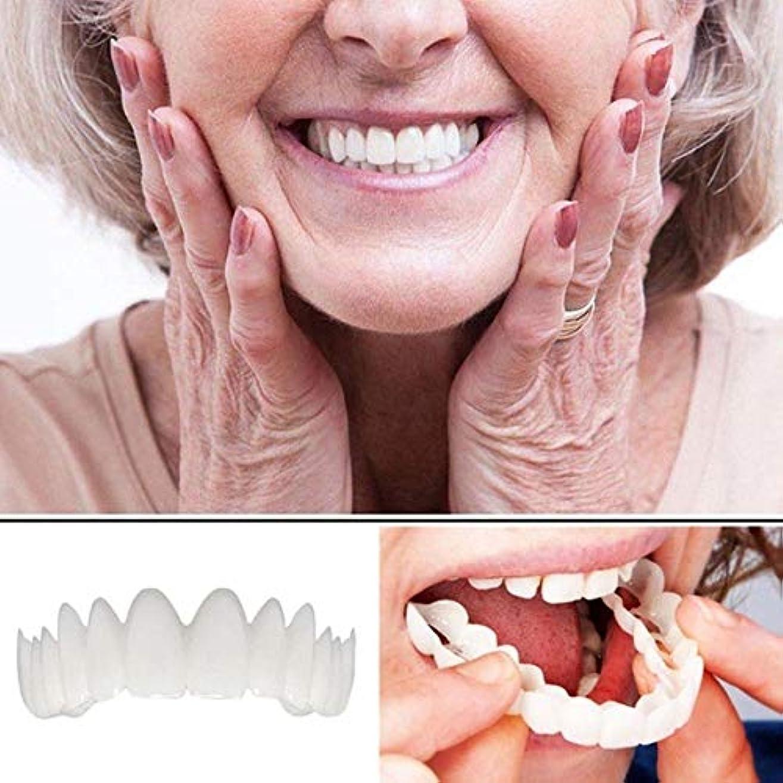 悪意浸透する滑る20ピース下列白い義歯完璧なインスタント笑顔の快適さに適した柔軟な歯入れ歯化粧ベニア歯カバー美容ツール
