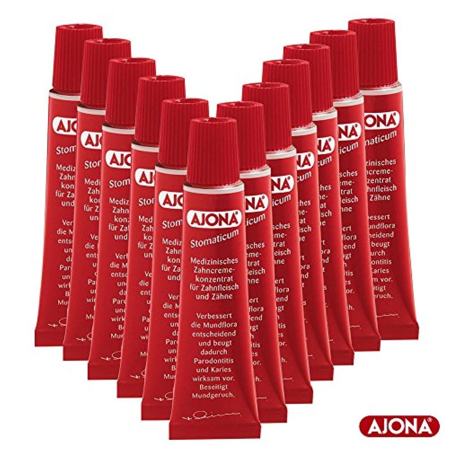 素敵な結婚した最後にAjona 濃縮歯磨き粉 Stomaticum Toothpaste 25ml(12x 25ml)-12Pack [並行輸入品]