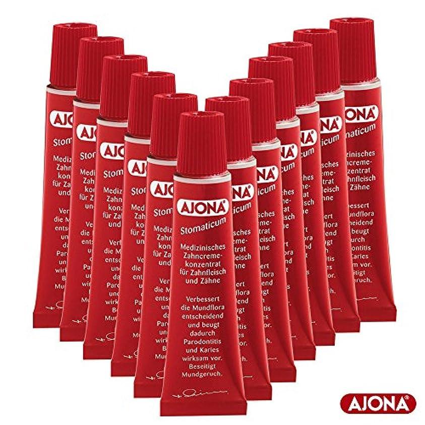 肥沃なガラス処分したAjona 濃縮歯磨き粉 Stomaticum Toothpaste 25ml(12x 25ml)-12Pack [並行輸入品]