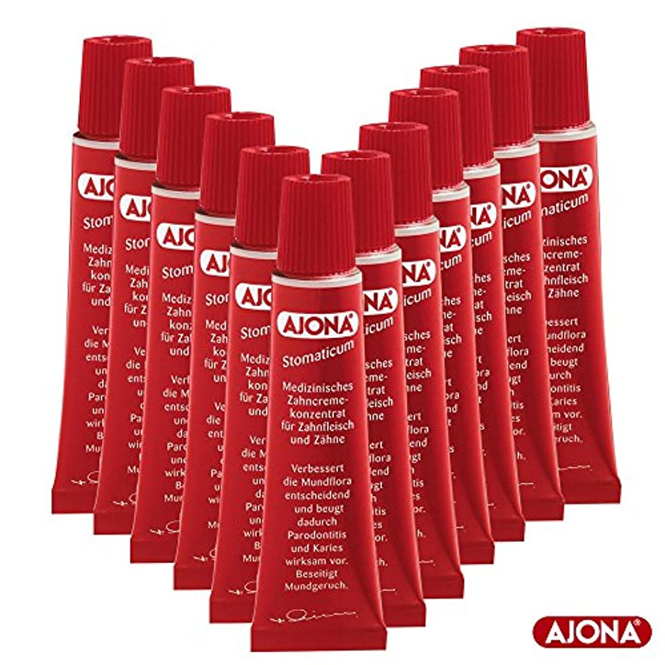 里親ヘロイン涙Ajona 濃縮歯磨き粉 Stomaticum Toothpaste 25ml(12x 25ml)-12Pack [並行輸入品]