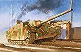 サイバーホビー 1/35 ドイツ軍 IV号駆逐戦車 1944年8月生産型 CH6589 プラモデル