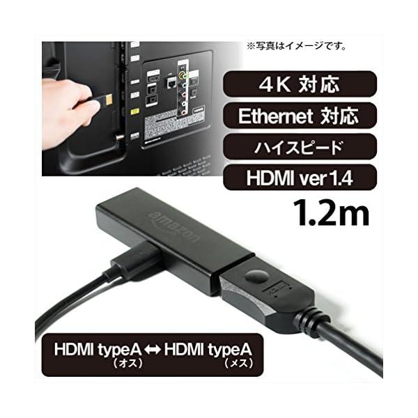 オウルテック HDMIケーブル 延長タイプ 1...の紹介画像3