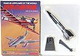 タカラ [13] TMW 1/144 世界の傑作機 第1弾 A-4 チェッカー 単品
