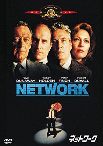 ネットワーク [DVD]の詳細を見る