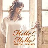 栞♪岩崎宏美のCDジャケット
