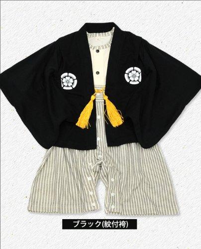 紋付袴(はかま)風 ベビー羽織付きロンパース 端午【新品番 26535】90cm ブラック(紋付袴)