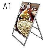 【ポスターパネルスタンド A1片面シルバー25mm(全高1m以下) 】スタンド看板 a 型看板 メニューボード 看板 アルミフレーム カフェ看板 メニュー看板