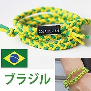 コランコラン サッカー フィタ ヴァリアス ブレスレット (ブラジル 黄・緑)