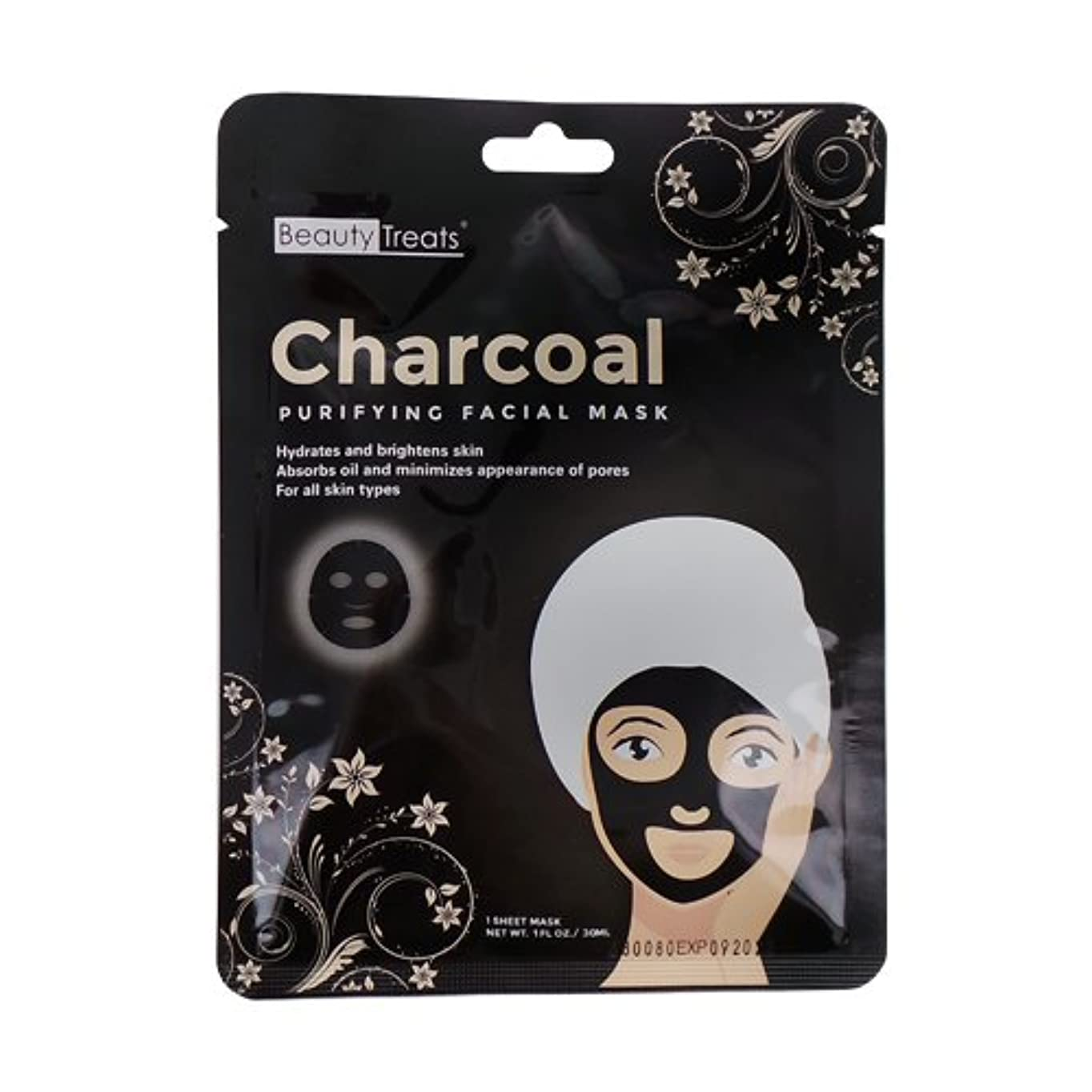 優遇印象ラビリンス(3 Pack) BEAUTY TREATS Charcoal Purifying Facial Mask (並行輸入品)