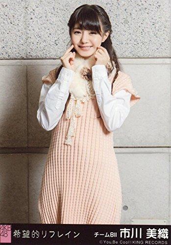 AKB48 公式生写真 希望的リフレイン 劇場盤 歌いたい かとれあ組Ver. 【市川美織】 -
