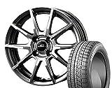 [195/50R16]BRIDGESTONE / BLIZZAK VRX スタッドレス [2/-][ATECH / SCHNEIDER SLC (MSL) 16インチ] スタッドレス&ホイール4本セット ヴィッツ(130/90系 16インチ車)、ロードスター(ND系)