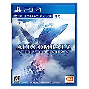 【PS4】ACE COMBAT 7: SKIES UNKNOWN【早期購入特典】「ACE COMBAT 5: THE UNSUNG WAR ( PS2移植版) 」 「プレイアブル機体 F-4E PhantomII」「歴代シリーズ人気機体スキン3種」がダウンロードできるプロダクトコード (封入) 【Amazon.co.jp限定】 PS4用オリジナルテーマをダウンロードできるプロダクトコード (配信)