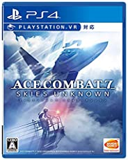 【PS4】ACE COMBAT™ 7: SKIES UNKNOWN