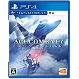 【PS4】ACE COMBAT™ 7: SKIES UNKNOWN【早期購入特典】「ACE COMBAT™ 5: THE UNSUNG WAR ( PS2移植版) 」 「プレイアブル機体 F-4E PhantomII」「歴代シリーズ人気機体スキン3種