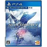 【PS4】ACE COMBAT™ 7: SKIES UNKNOWN【早期購入特典】「ACE COMBAT™ 5: THE UNSUNG WAR ( PS2移植版) 」 「プレイアブル機体 F-4E PhantomII」「歴代シリーズ人気機体スキン3種」がダウンロードできるプロダクトコード (封入)