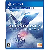 【PS4】ACE COMBAT 7: SKIES UNKNOWN【早期購入特典】「ACE COMBAT 5: THE UNSUNG WAR ( PS2移植版) 」 「プレイアブル機体 F-4E PhantomII」「歴代シリーズ人気機体スキン3種」がダウンロードできるプロダクトコード (封入)