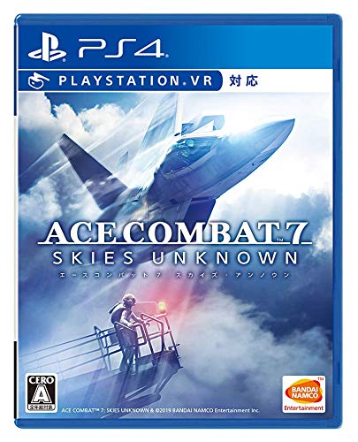 【PS4】ACE COMBAT7: SKIES UNKNOWN