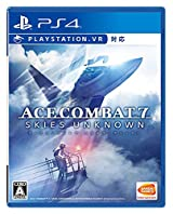 【PS4】ACE COMBAT™ 7: SKIES UNKNOWN【早期購入特典】「ACE COMBAT™ 5: THE UNSUNG WAR ( PS2移植版) 」 「プレイアブル機体 F-4E PhantomII」「歴代シリーズ人気機体スキン3種」がダウンロードできるプロダクトコード (封入)