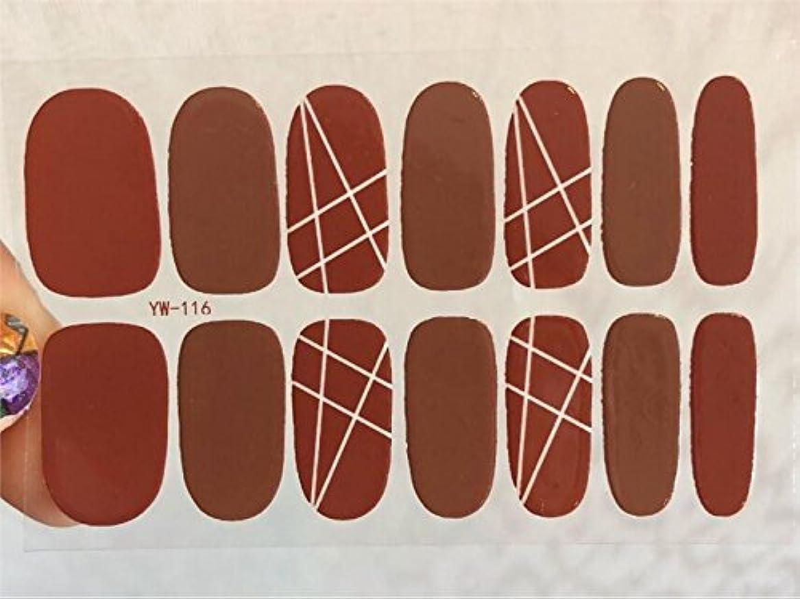 ソート無許可さらにOsize ファッションウォーターマーク美しい先端ネイルアートネイルステッカーネイルデカールネイルステッカーを彫刻(図示)
