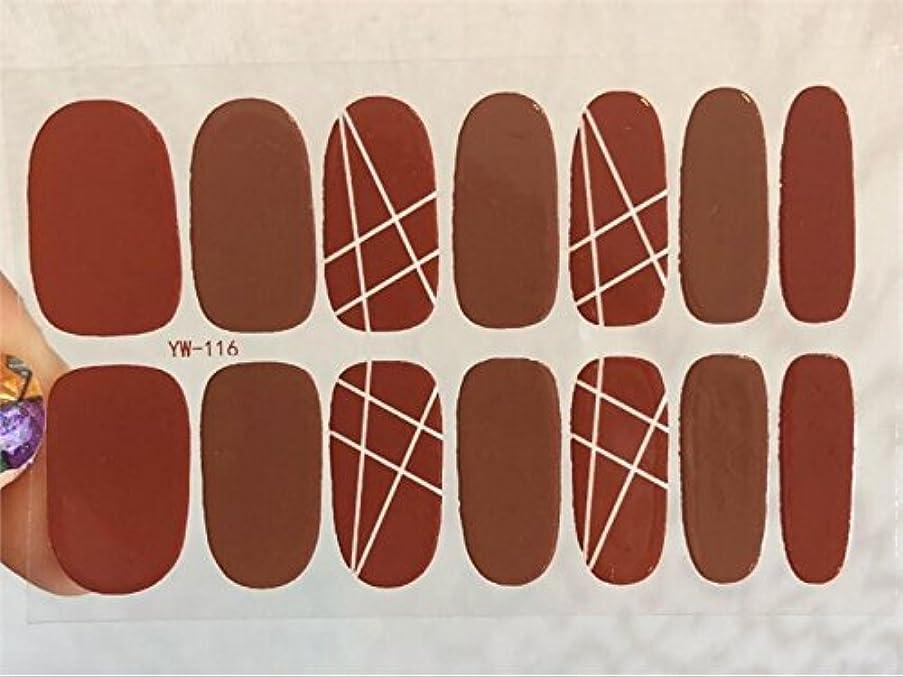 憧れ波紋未来Osize ファッションウォーターマーク美しい先端ネイルアートネイルステッカーネイルデカールネイルステッカーを彫刻(図示)