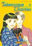 Telescope Diaries 分冊版(6) 最終話 (なかよしコミックス)