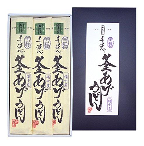 手延べ釜あげうどん 化粧箱 KZU-20 180g×3袋