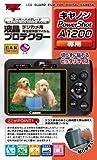 Kenko 液晶保護フィルム 液晶プロテクター Canon Power Shot G5X/G7X/G9X用 フラストレーションフリーパッケージ(FFP) KLP-CPSG5XFFP