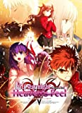 Fate/stay night (Realta Nua) -Heaven's Feel- [ダウンロード]