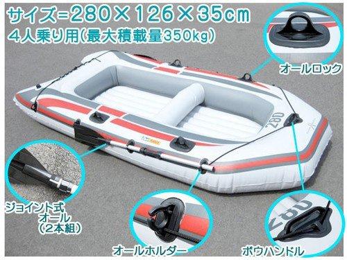 4人乗りボートPM010236