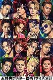 【メーカー特典あり】 WELCOME 2 PARADISE(CD+DVD)(オリジナルポスター付/A3サイズ)
