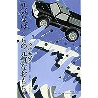 Amazon.co.jp: ウィル・セルフ:...