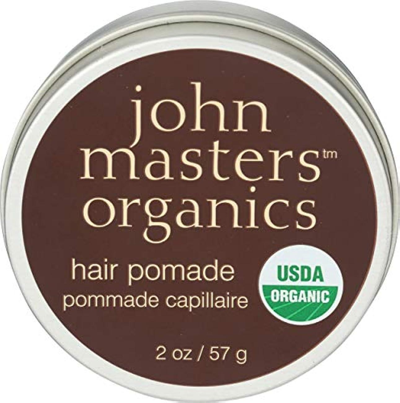 やりすぎ蜜みなすジョンマスターオーガニック ヘアワックス 57g