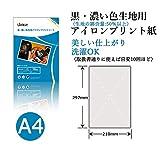 アイロンプリントシート 顔料 インクジェット A4 黒 濃色 tシャツ カラー布用 10枚 洗濯 熱転写シート 画像