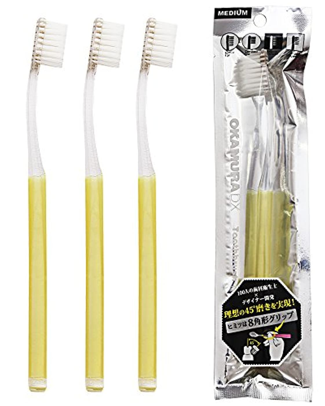 器用しばしばコイルオカムラ(OKAMURA) ラージヘッド 先細 歯ブラシ 3本セット イエロー