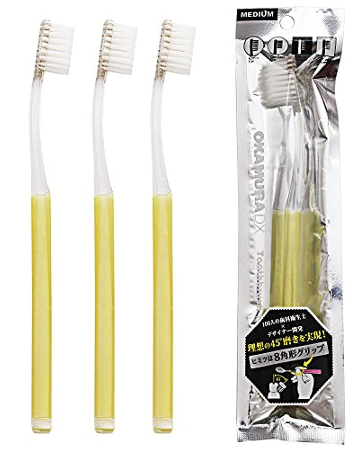 一握り焼く大胆オカムラ(OKAMURA) ラージヘッド 先細 歯ブラシ 3本セット イエロー