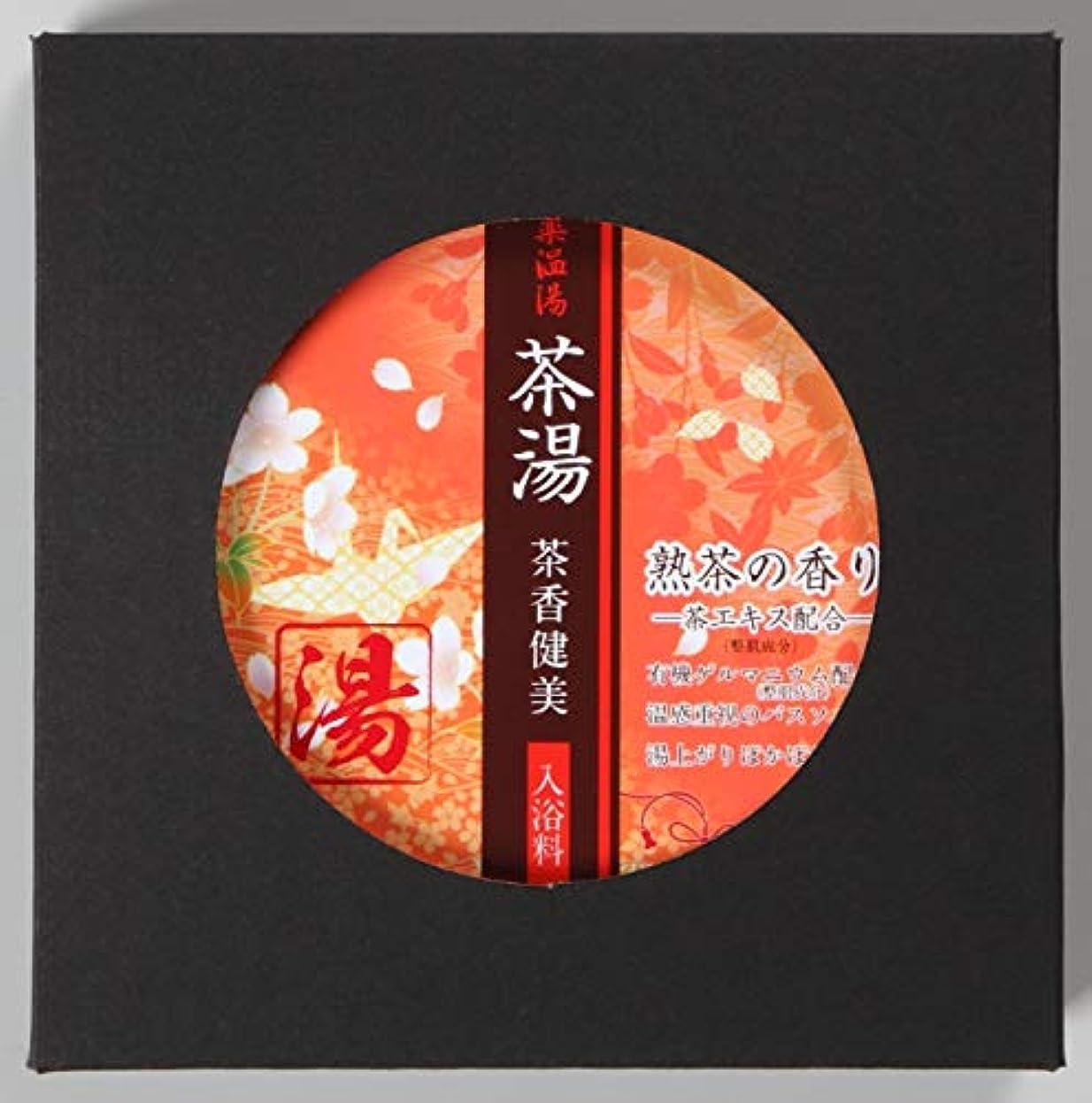 非公式ぎこちない唇薬温湯 茶湯 入浴料 熟茶の香り POF-10J