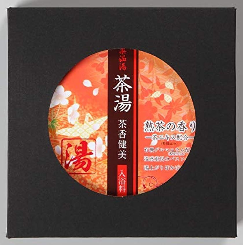 フィールド完全に乾く束ねる薬温湯 茶湯 入浴料 熟茶の香り POF-10J
