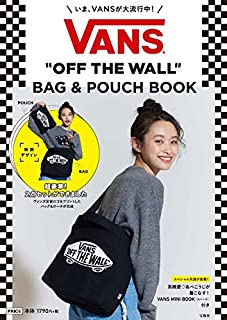 VANS BAG & POUCH BOOK (バラエティ)