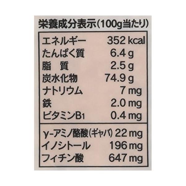 こだわり発芽玄米鉄分 1kgの紹介画像2