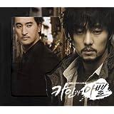 韓国ドラマ カインとアベル オリジナルサウンドトラックCD Ver.1