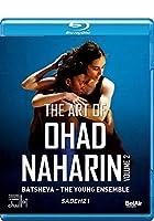 Art of Ohad Naharin 2 [Blu-ray]